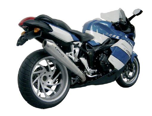 Motorrad Remus PowerCone